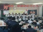 第37期生卒団式